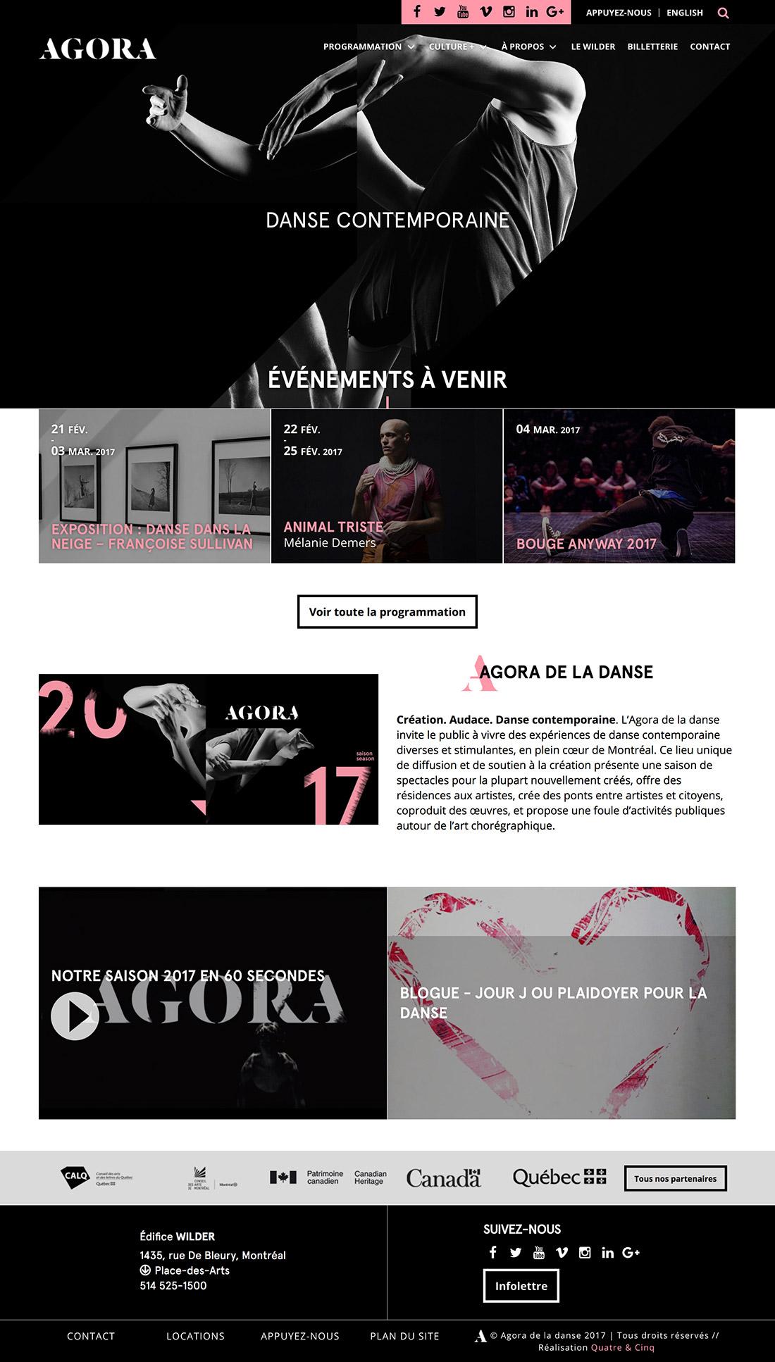 image-agora2
